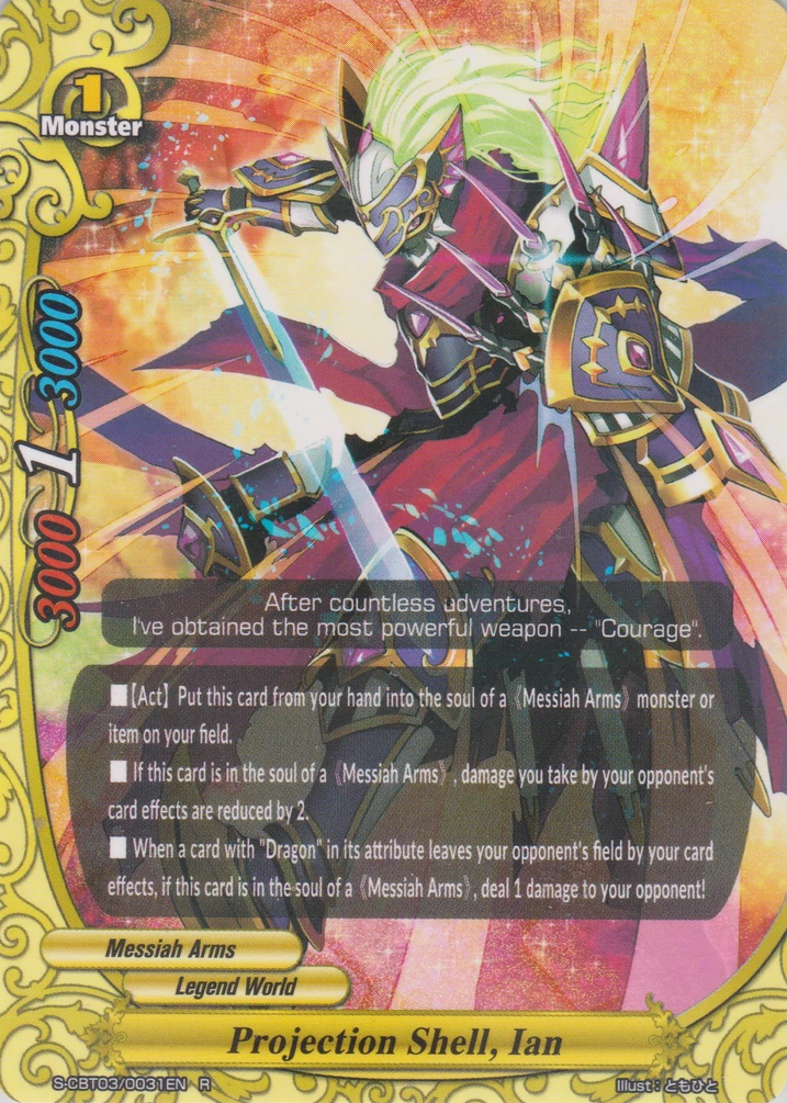 Projection Shell Ian Open The Flag Buddyfight Database